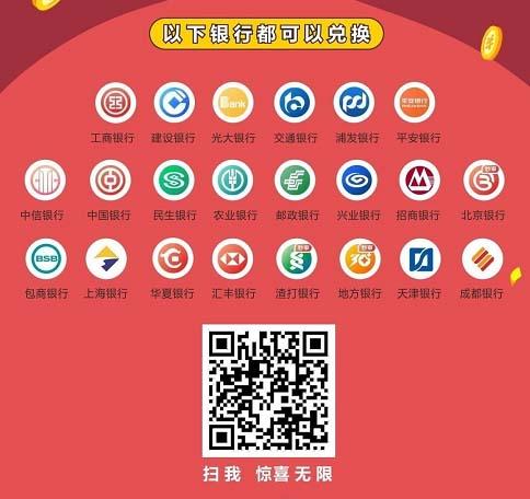 淘客积分平台:资源回收变现,支持信用卡手机积分等-惠民星球