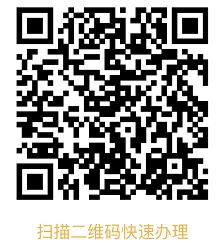 钱柜金服网贷平台:主打小额贷,限时特价11.68元做代理-惠民星球