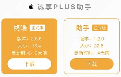 诚享plus平台,一站式支付服务的APP,支持银联闪付、NFC、扫码、刷脸支付等-惠民星球